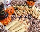 Dita di strega (biscotti halloween). Ricetta passo passo